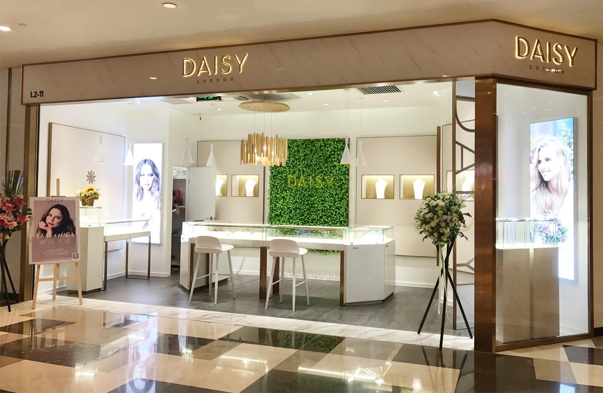 Daisy London珠宝饰品店设计施工上海左学品牌策划