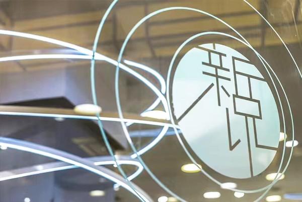 新世界集合店设计施工上海左学品牌策划3