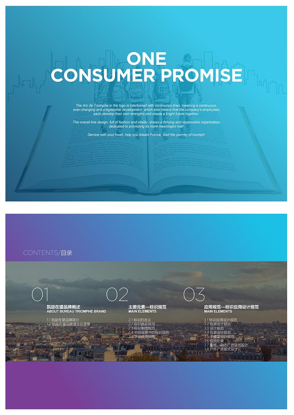 vi设计-品牌设计-画册设计-论坛活动设计_02