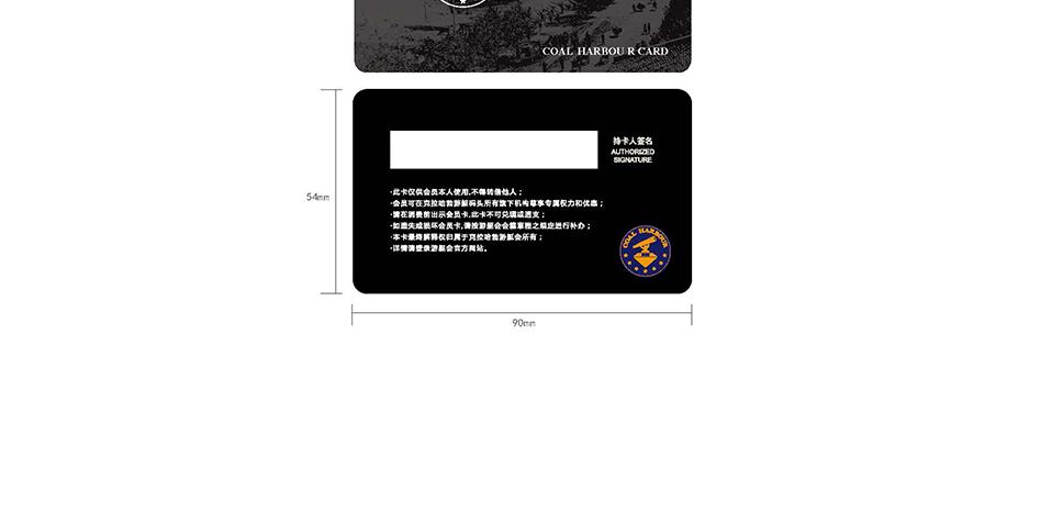 vi设计-品牌设计-画册设计-论坛活动设计_07