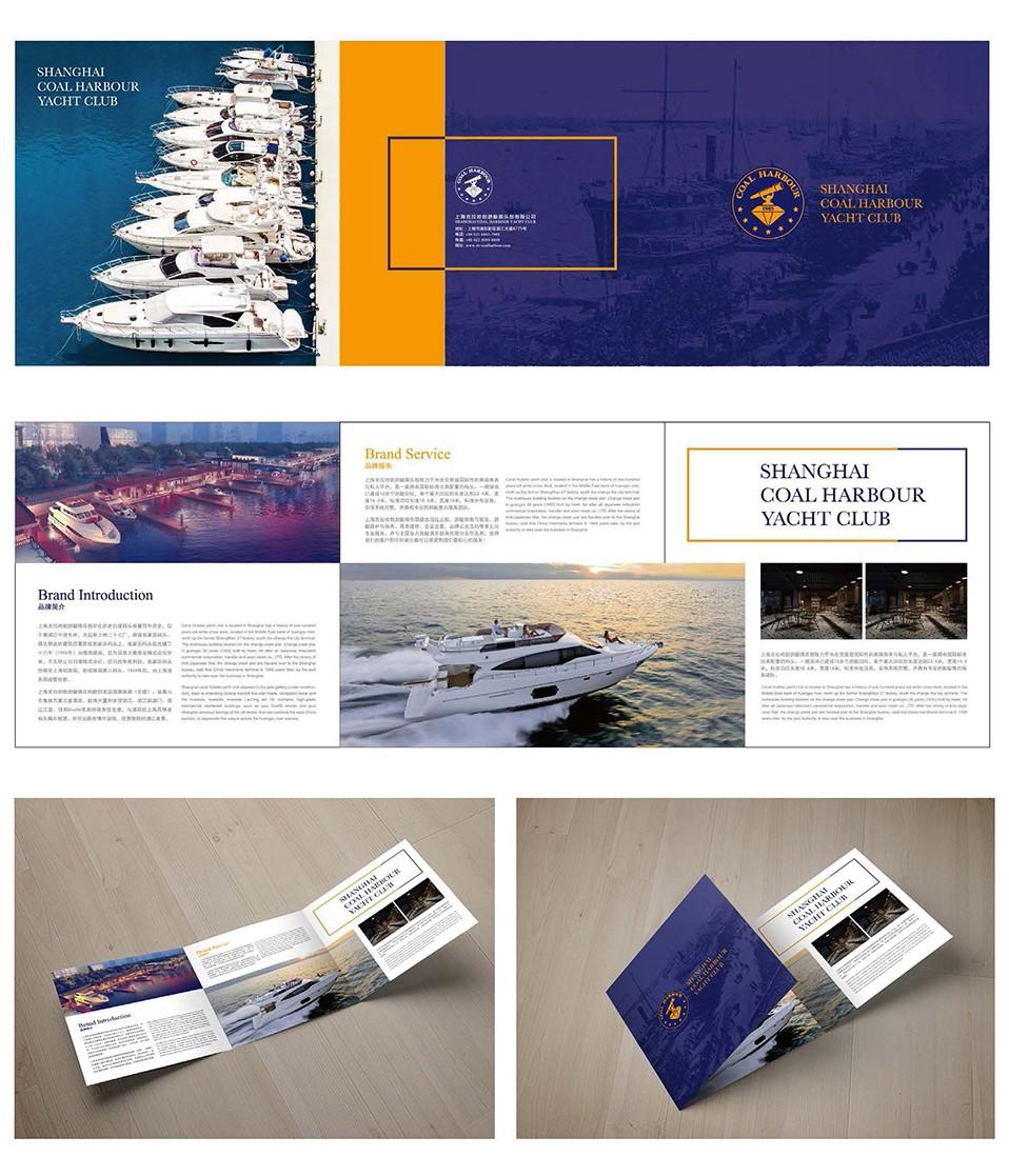 vi设计-品牌设计-画册设计-论坛活动设计_10