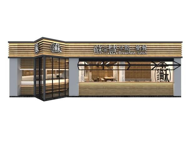 蘇慧餐饮店