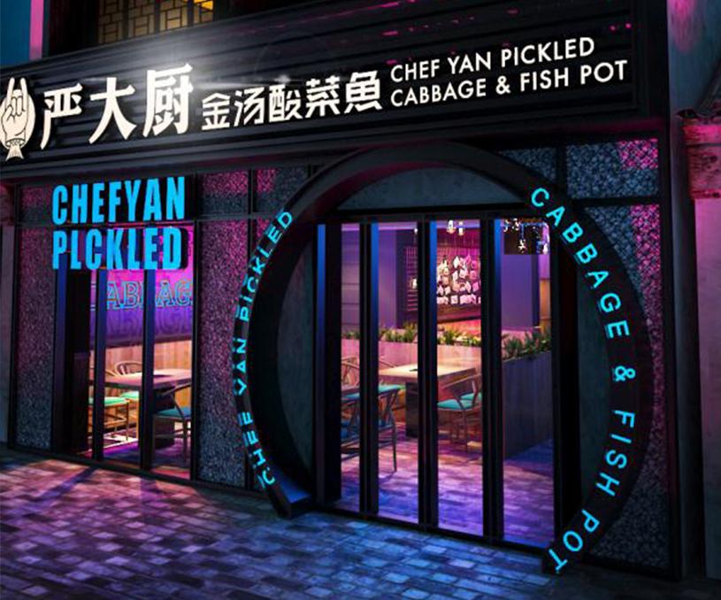 上海店铺设计,si设计,vi设计,餐饮店设计,服装店设计3