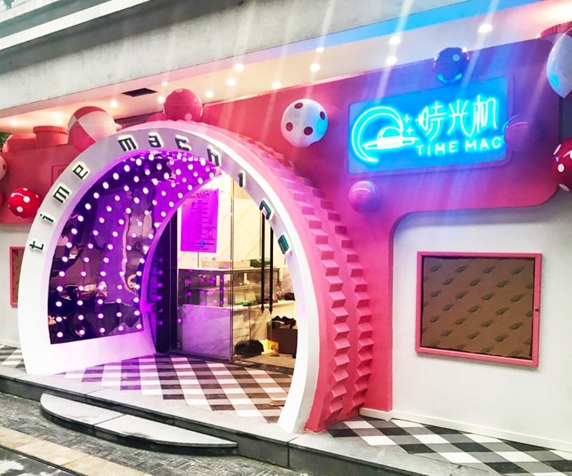 南京夫子庙主厅餐厅设计