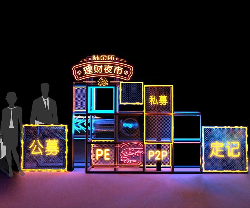 上海店铺设计,si设计,vi设计,餐饮店,服装店设计05上海店铺设计,si设计,vi设计,餐饮店,服装店设计05